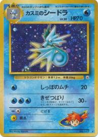 Misty's Seadra (Japanese) No. 117