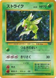 Scyther (Japanese) No. 123