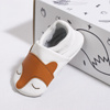 "Baby Schoentjes ""Cute Fox"" Baby's First Shoes"