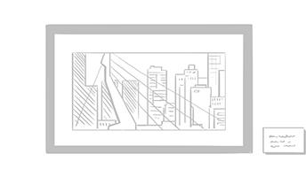 Schilderijen van de skyline en haven van Rotterdam