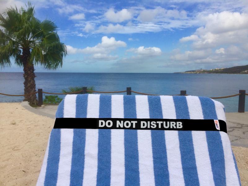 Do Not Distiburb