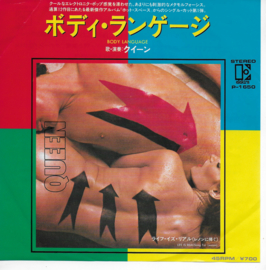 Queen - Body language (Japanse uitgave)