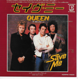 Queen - Save me (Japanese edition)