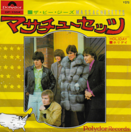 Bee Gees - Massachusetts (Japanese edition)