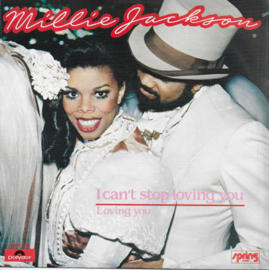 Millie Jackson - I can't stop loving you