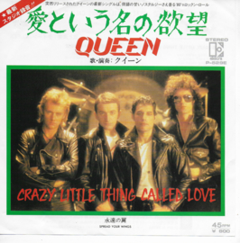 Queen - Crazy little thing called love (Japanse uitgave)