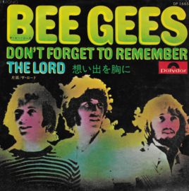 Bee Gees - Don't forget to remember (Japanese edition)