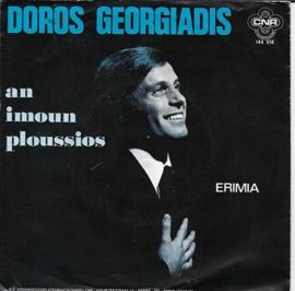 Doros Georgiadis - An imoun ploussios