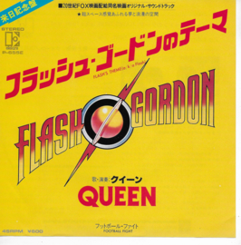 Queen - Flash's theme (aka Flash) (Japanse uitgave)
