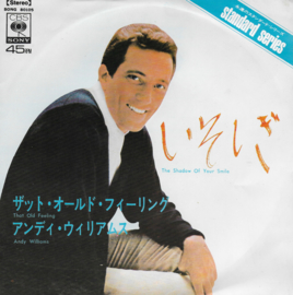 Andy Williams - The shadow of your smile (Japanese edition)