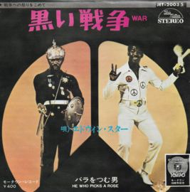 Edwin Starr - War (Japanese edition)