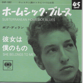Bob Dylan - Subterranean homesick blues / She belongs to me (Japanse uitgave, limited edition, roze vinyl)