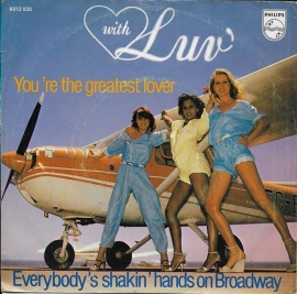 Luv - You're the greatest lover