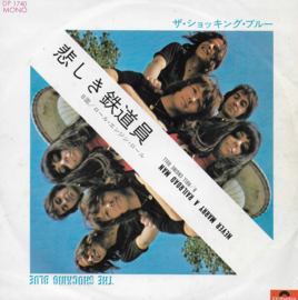 Shocking Blue - Never marry a railroad man (Japanse uitgave)