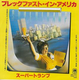 Supertramp - Breakfast in America (Japanse uitgave)