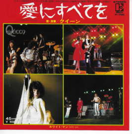 Queen - Somebody to love (Japanse uitgave)