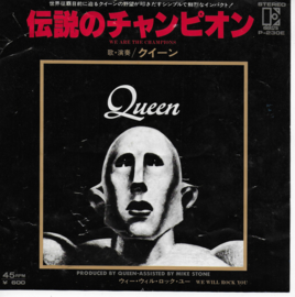 Queen - We are the champions (Japanse uitgave)