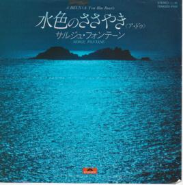 Serge Fontane - A deux (a true blue heart) (Japanse uitgave)