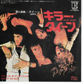 Queen - Killer Queen (Japanese edition)