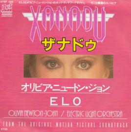 Olivia Newton John & Electric Light Orchestra - Xanadu (Japanse uitgave)