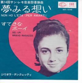 Gigliola Cinquetti - Non ho l'eta (per amarti) (Japanse uitgave)