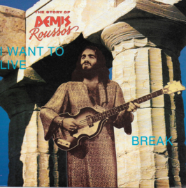 Demis Roussos - I want to live / Break