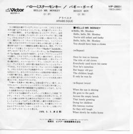 Arabesque - Hello Mr. Monkey (Japanse uitgave)