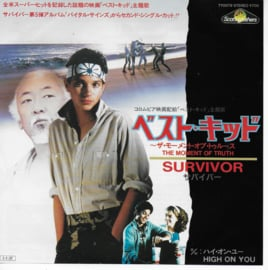 Survivor - The moment of truth (Japanse uitgave)