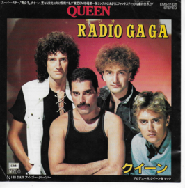 Queen - Radio Ga Ga (Japanese edition)