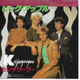 Kajagoogoo - Big Apple (Japanese edition)