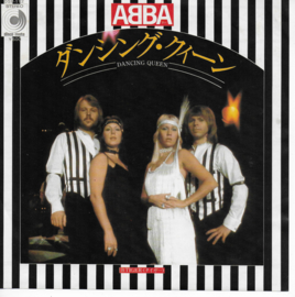 Abba - Dancing Queen (Japanse uitgave)