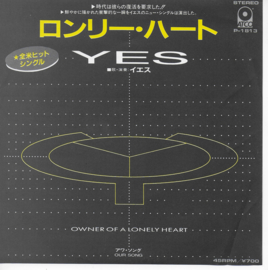 Yes - Owner of a lonely heart (Japanse uitgave)