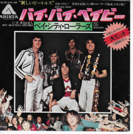 Bay City Rollers - Bye bye baby (Japanse uitgave)