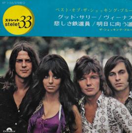 Shocking Blue - The best of Shocking Blue (Japanse uitgave)