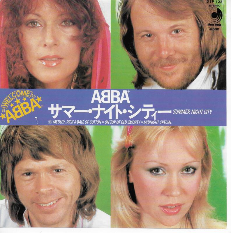 Abba - Summer night city (Japanse uitgave)