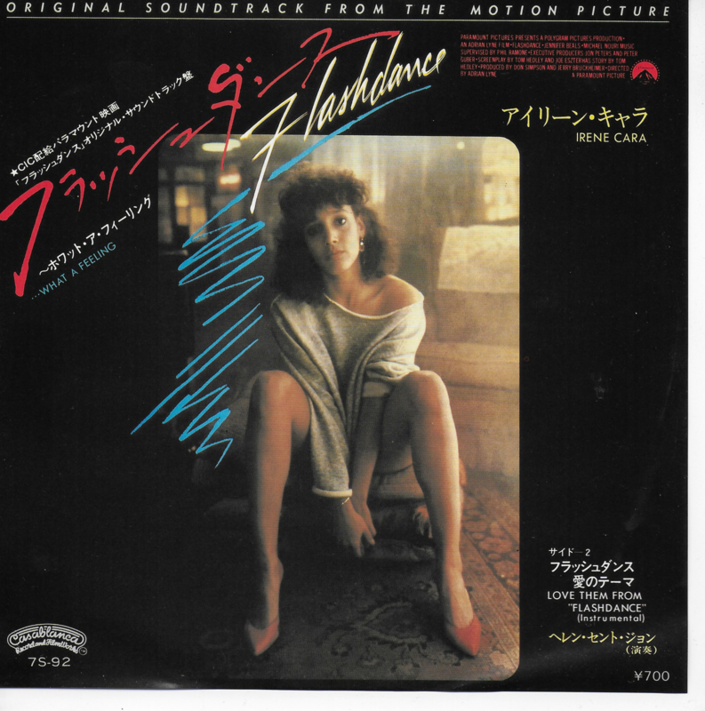 Irene Cara - Flashdance...what a feeling (Japanse uitgave)