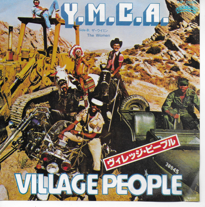 Village People - Y.M.C.A. (Japanese edition)