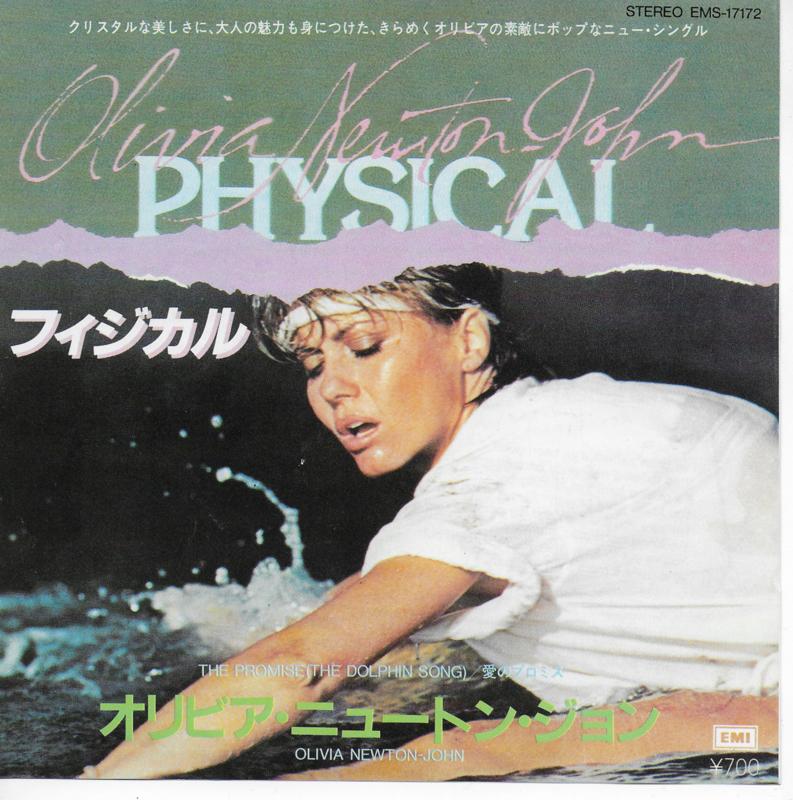 Olivia Newton John - Physical (Japanse uitgave)