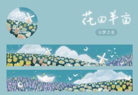 Washi tape  wolken en bloemen