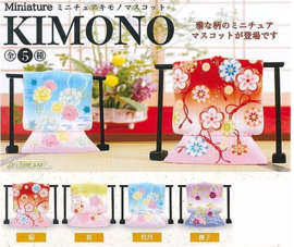 Gashapon Japanse Kimono verrassing