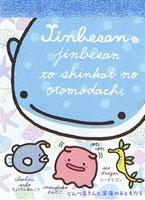Jinbe-San jellyfish memoblok klein