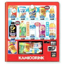 Stickerzakje Kamio Drink