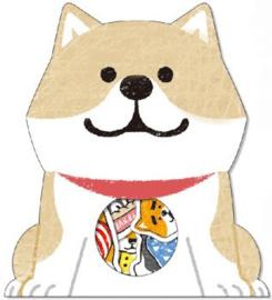 Stickerzakje hondje beige