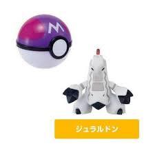 Pokémon DokiDoki Adventure Duraludon