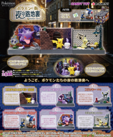 Pokémon Re-ment Back Alley Compleet set