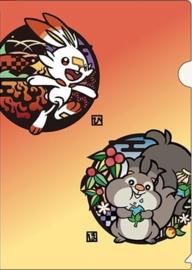 Pokémon Scorbunny & Sobble & Grookey & Skwovet insteekmap file folder