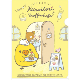 Kiiroitori Muffin Cafe File folder