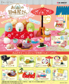 Sumikko Gurashi Re-ment Sweet Shop blind box