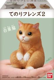 Bandai schattige dieren figuren zittende kat