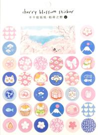 Sakura Japan Stickervelpakket van 4 - 4